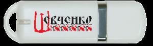 fleshka shevchenko