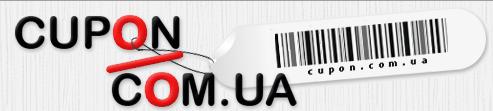 Cupon.com.ua