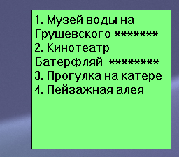 электронные стикеры