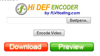 онлайн конвертор avi в flv