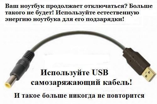 kabel_rus.jpg
