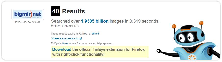 tineye.com поиск картинок по изображению