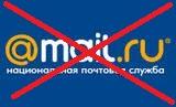 Как удалить mail.ru в firefox