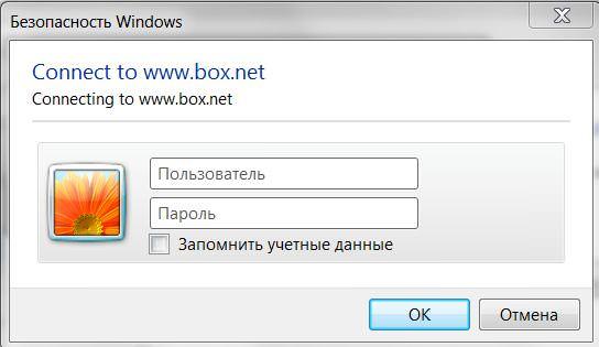 Как настроить 50 Гб сетевой диск в Windows бесплатно