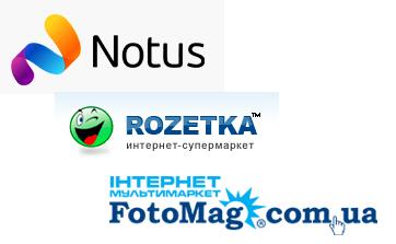 Rozetka vs Fotomag vs Notus
