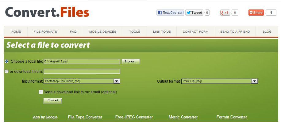Онлайн конвертор psd в ipg (png)