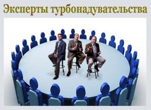 Инфобизнес в партизанском маркетинге