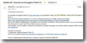 oplata.info.