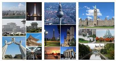 столицы мира
