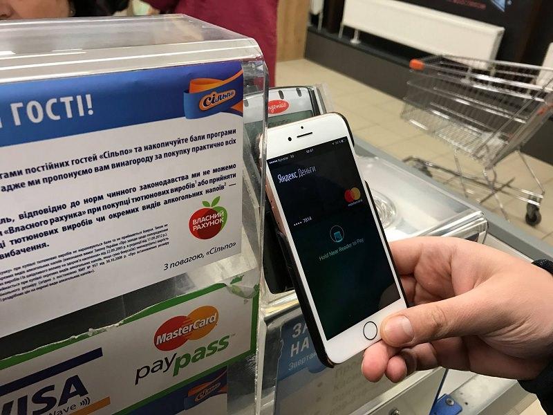 Как официально платить российскими рублями в Киевском метрополитене.